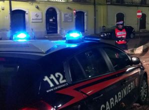 b_300_220_15593462_0___images_stories_Carabinieri4_alta_e_mira.jpg