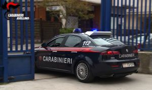 b_300_220_15593462_0___images_stories_Carabinieri4_lauro_assicur.jpg